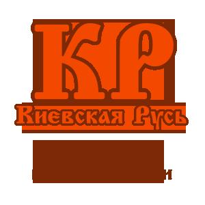 Киевская Русь - Агенство недвижимости