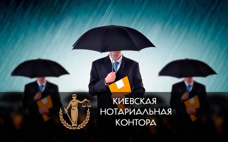 Доверенность на открытие Физического лица предпринимателя нотариус киев