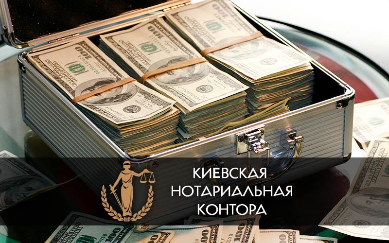 Доверенность на распоряжение счетом в банке нотариус киев