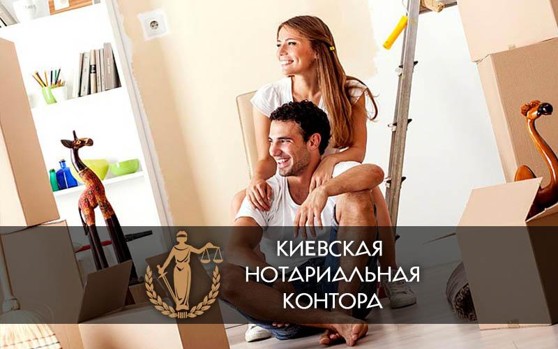 Договор аренды жилья нотариус киев осокорки
